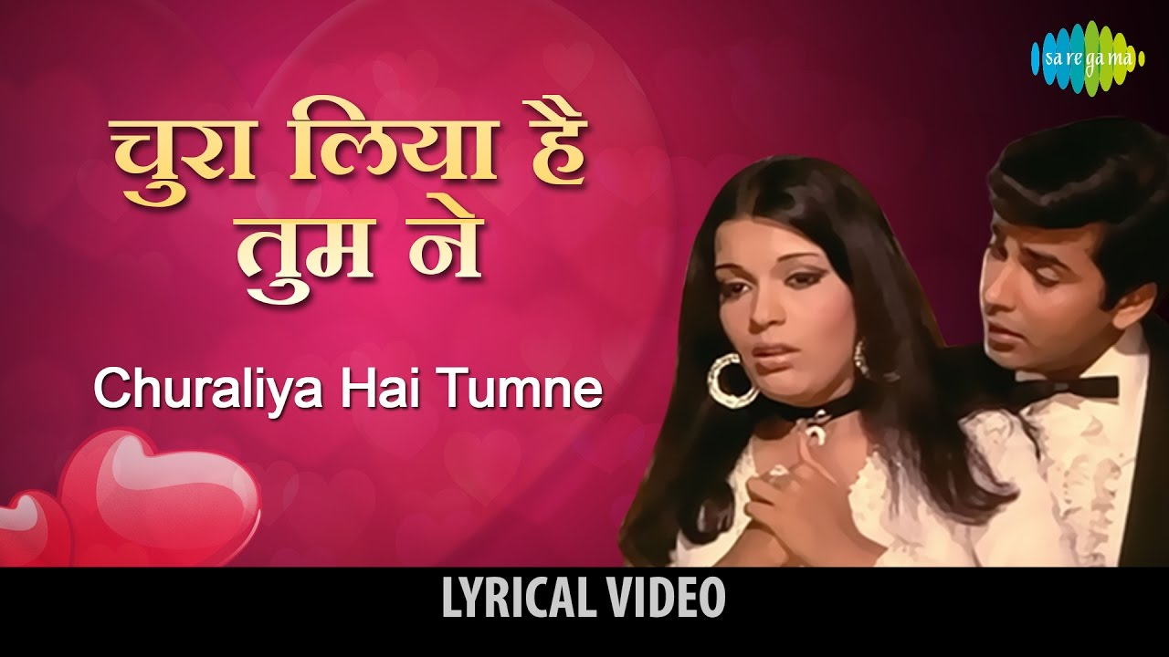chura liya hai tumne karaoke free download